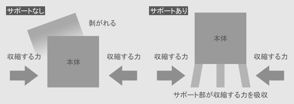 Image_150904_006