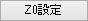 image_160926-008