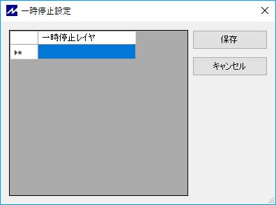 image_160929-006