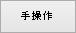 image_160929-011